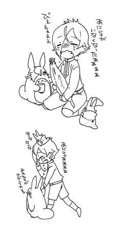 となりのとりたち(と髭と膝) Touken Ranbu, Ghibli, Kawaii, Comics, Illustration, Artist, Cute, Anime, Movie