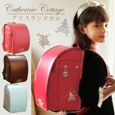 【送料無料】アリスランドセル【キャサリンコテージオリジナル】2013年 用 モデル 今年は、マチ付の超豪華刺繍をほどこした絵本バッグをレビュープレゼントとして、ご用意しました。