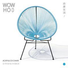 [WOWHOO] 户外藤椅子Acapulco Lounge Chair,拆装三脚咖啡厅椅-淘宝网