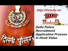 Delhi Police Recruitment, Delhi Police Constable Vacancy 2016