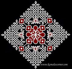 Put 29 dots in the center - leave one dot at both ends and put dots at both sides and stop at 1 . Rangoli Designs Flower, Rangoli Kolam Designs, Rangoli Designs With Dots, Kolam Rangoli, Flower Rangoli, Rangoli With Dots, Beautiful Rangoli Designs, Simple Rangoli, Free Hand Rangoli Design