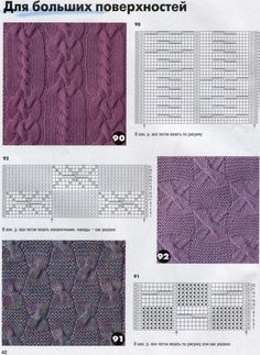 This is from a Russian website with a lot of charted stitch patterns. Cable Knitting Patterns, Knitting Stiches, Knitting Charts, Lace Knitting, Knitting Designs, Knit Patterns, Stitch Patterns, Crochet Stitches, Knit Crochet