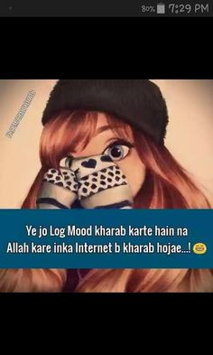 Whatsapp DP For Girls Collection 4 Jokes Quotes, Qoutes, Funny Quotes, Urdu Quotes, Funny Memes, Attitude Quotes For Girls, Girl Attitude, Desi Quotes, Girly Quotes