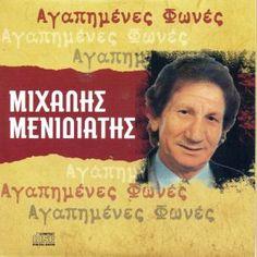 http://www.music-bazaar.com/greek-music/album/867455/AGAPIMENES-FONES/?spartn=NP233613S864W77EC1&mbspb=108 ΜΕΝΙΔΙΑΤΗΣ ΜΙΧΑΛΗΣ - ΑΓΑΠΗΜΕΝΕΣ ΦΩΝΕΣ (2006) [Laika] # #Laika