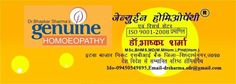 Genuine Homeopathy Clinic and Research Center http://onlinehospitalsearch.com/genuine-homeopathy-clinic-and-research-center/
