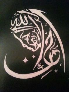 piney point single muslim girls List of awarded vendors in the awarded contracts directory.