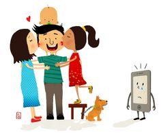 Relaçoes humanas • Concurso www.itsnoon.net • Para a chamada criativa Mande Aquela Mensagem Para Carregar no Peito - Tema: Relações Humanas. • Digital.