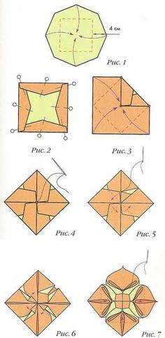 origami fabric: 26 thousand images found in Yandeks.Kartinki