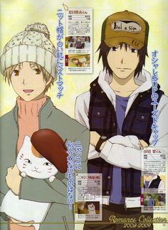 Tags: Scan, Natsume Yuujinchou, Nyanko-sensei, Natsume Takashi, Official Art, Tanuma Kaname