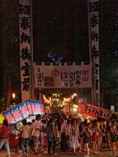 東間浅間神社 初山例大祭 (2015/6/30) 北本Style.com note