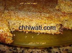 حرشة بالشعير غذاء و دواء (من ابتكاري) | chhiwati.com