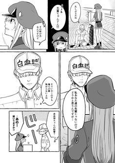 ほりた (@horita_mt) さんの漫画   20作目   ツイコミ(仮)