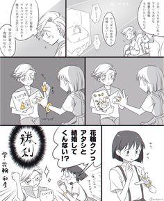 Doraemon, Anime Couples, Chibi, Geek Stuff, Japan, Manga, Comics, Inspiration, Geek Things