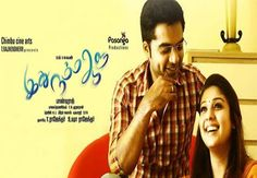 STR Simbu Kuralarasan INAmaniabegins TRajendar Nayanthara TRajendhar Pandiraj INA - #kollywood #cinema #reviews #trailers #movies
