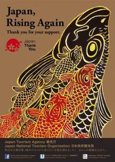 木村英輝|Kimura Hideki「Japan, Rising Again. Thank you for your support.」