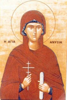 St. Anysia - Martyr of Greece. She was a wealthy woman of Salonika, in Thessaly, who used her personal funds to aid the poor. A soldier accosted her in the street and tried to drag her to a pagan sacrifice. Anysia resisted and was killed when the soldier attacked her with his sword.Feastday: December 30