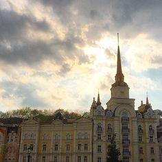 SnapWidget | The sun beginning to set over Kyiv. #kiev #kyiv #architecture #city #buildings #cityscape #europe #ukraine #Travel http://travelswithsephie.blogspot.com