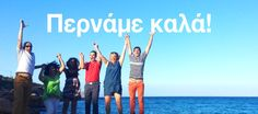 Two Greek verbs that many Beginners and even Intermediate students find quite confusing are 'παίρνω' and 'περνάω or περνώ'.
