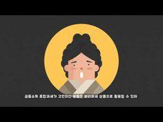 KDB대우증권 연금저축 모션그래픽 영상