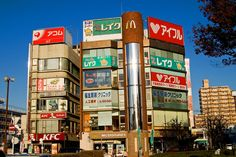 Fussa-shi, Tokyo Japan