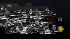 دايره قرمز – داستانهاى پرماجراى وزارت علوم سيماى آزادى – 4 آذر 1393  ===== Mojahedin – Iran – Resistance – Simay  Azadi -- مجاهدين – ايران – مقاومت – سيماي آزادي