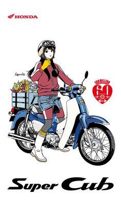 Motorcycle Tips & Ideas Robot Manga, Anime Manga, Anime Art, Honda Cub, Japon Illustration, Cute Illustration, Anime Motorcycle, Character Art, Character Design