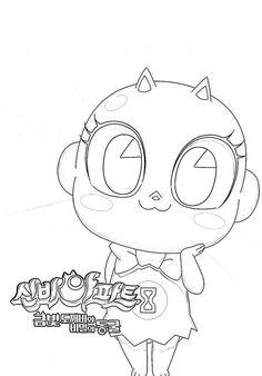 신비아파트 색칠공부 프린트 6탄 도안! 또 제작했어요!~ : 네이버 블로그 Anime Neko
