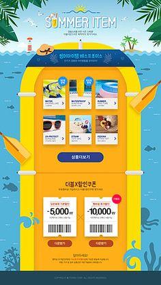 Web Design, Web Banner Design, Page Design, Layout Design, Event Banner, Promotional Design, Event Page, Brand Promotion, Ui Web