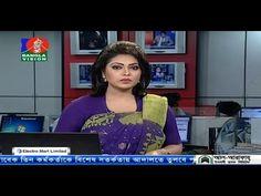 Today BD Bangla Vision News | 15 January 2017 at 5:00 PM