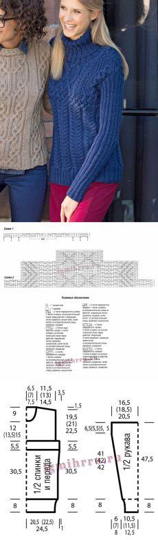 Темно-синий пуловер с миксом рельефных узоров. Вязание спицами Leg Warmers, Dress Patterns, Crochet Projects, Sweaters For Women, Pullover, Legs, Knitting, Dresses, Fashion