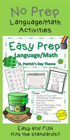 St. Patrick's Day reading, writing, word work, and math to make your day special or use it all month!