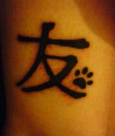 this is my 2nd tat, its on my left ankle    the chinese symbol means friends, and the paw print is i joke between me and the friend i share this tattoo with.