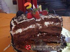 Κρέμα σοκολάτας για τούρτες Cake, Desserts, Food, Pie Cake, Meal, Cakes, Deserts, Essen, Hoods