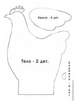 Пасхальная курочка от Марии Быковой