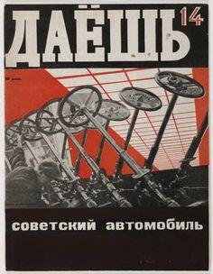 Aleksandr Rodchenko. Daesh', no. 14. 1929