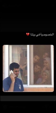 Funny Picture Jokes, Memes Funny Faces, Funny Qoutes, Jokes Quotes, Arabic Memes, Arabic Funny, Funny Arabic Quotes, Short Quotes Love, Love Smile Quotes