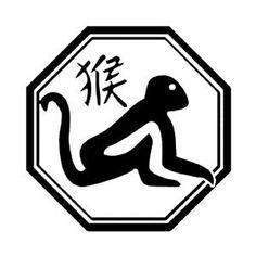 "Chinese Zodiac Monkey Symbol Vinyl Wall Decal 12""x 12"" $10.99"