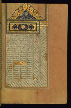 Illuminated Manuscript, Three collections of poetry, Incipit with illuminated headpiece and titlepiece, Walters Art Museum Ms. W.657, fol. 54b | Flickr - Photo Sharing!