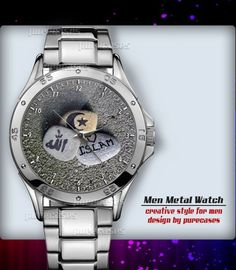 Metal Watches the best islam Men's Sport Watch | purecases - Jewelry on ArtFire