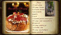 Η παράδοση λέει ότι οι ευχές πάνω στην Βασιλόπιτα πρέπει να γραφτούν με ολόκληρα αμύγδαλα από την νέα σοδειά, για να πάει καλά η καινούρια... Christmas Time, Muffin, Sweets, Beef, Breakfast, Recipes, Food, Sweet Pastries, Meat