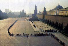 Москва...