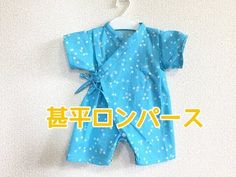 Baby Gifts, Children, Kids, Rompers, Sewing, Knitting, How To Make, Handmade, Clothes