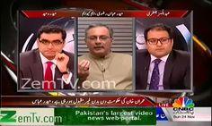 MQM Haider Abbas Rizvi Declares Imran Khan SUCIDE BOMBER  #MQM #HaiderAbbasRizvi #Declares #ImranKhan #SUCIDE_BOMBER #news #politics