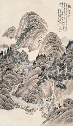 Qui Baishi Qui Baishi Nació Hunan en 1864 y murió en 1957 en Pekín. Fue unos de los primeros pintores chinos modernos. Hijo de agricultor, a los 14 años empezó a trabajar de carpintero. A los 20 añ…