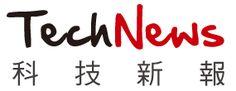 TechNews科技新報