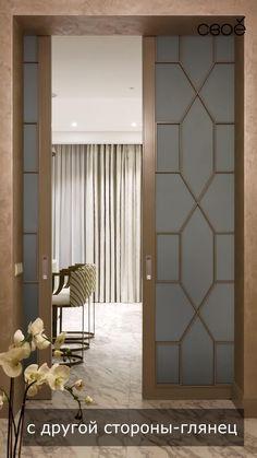 Sliding Room Doors, Dad Birthday Card, Bathroom Design Small, Pocket Doors, Wooden Doors, Glass Design, Home Interior Design, Architecture, House