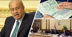 الحكومة تقترض 11 مليار جنيه من البنوك اليوم -                                                                                               كتب  أحمد يعقوب…