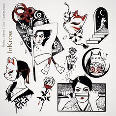 Caring For A New Tattoo - Hot Tattoo Designs Flash Art Tattoos, Body Art Tattoos, Tattoo Sketches, Tattoo Drawings, Art Drawings, Tattoo Motive, Arm Tattoo, Japon Illustration, Tattoo Flash
