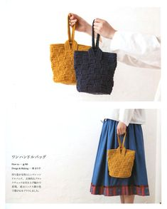 Japanese Handicrafts, Free Crochet, Knit Crochet, Crochet Purses, Straw Bag, Purses And Bags, Crochet Patterns, Sewing, Knitting