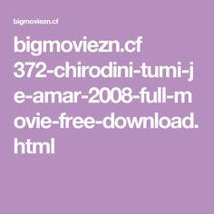 Chirodini tumi je amar 2008 full movie free download